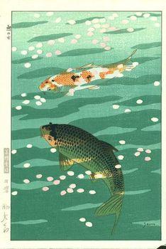 Animaux en estampes artmemo estampes japonaises for Prix koi japonais